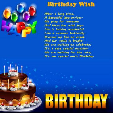 Email Template: Birthday