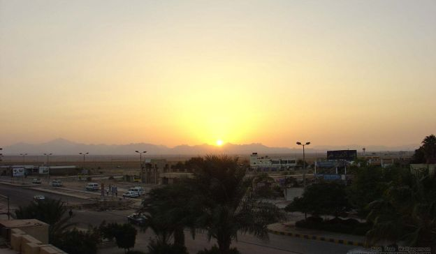 Email Template: Egyptian Sunset