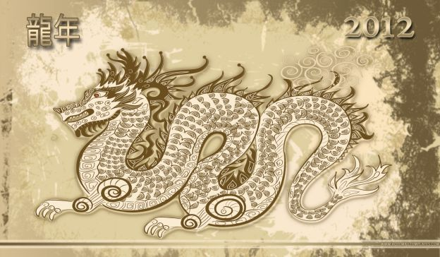 Email Template: Dragon 2012